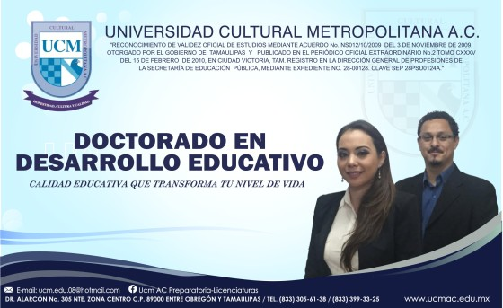 DOCTORADO EN DESARROLLO EDUCATIVO (PORTADA)